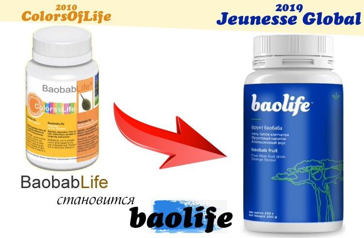 Новый Baobab Life