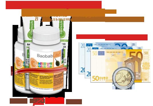 Discount-Baobab-life--(2baobablife_2bio-mask)