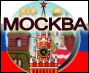 Приобретите BaobabLife в Москве