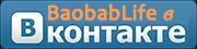 Группа Baobab Life в ВКонтакте