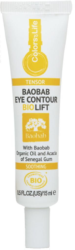 Baobab-Eye-Contour-inside