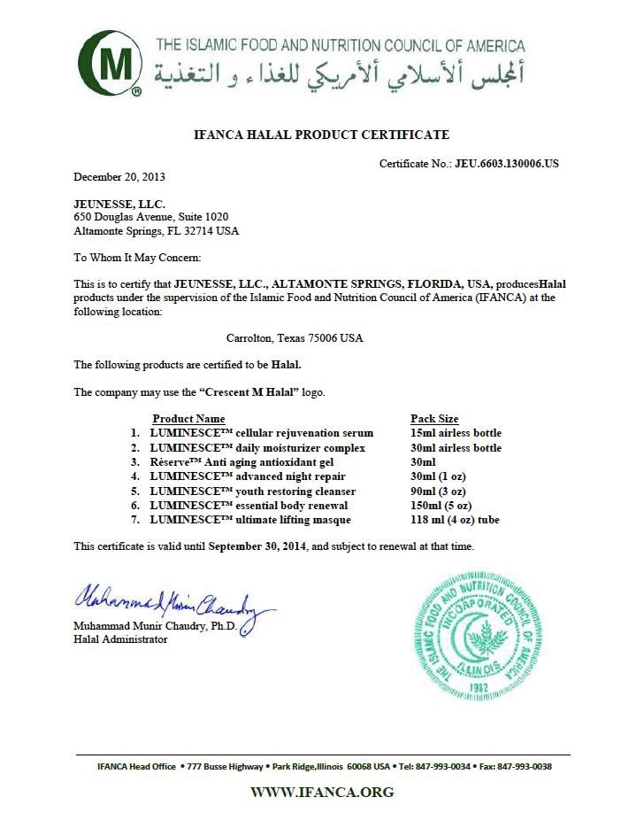 Сертификат линейки косметики Luminesce Исламского Совета по Сертификации Продовольствия и Питательных Веществ в Америке (IFANCA).
