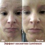 Действие косметики Luminesce