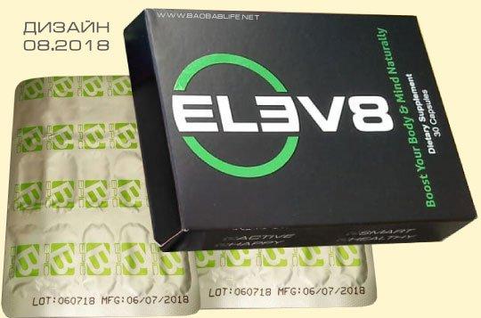 Упаковка Elev8 внешний вид