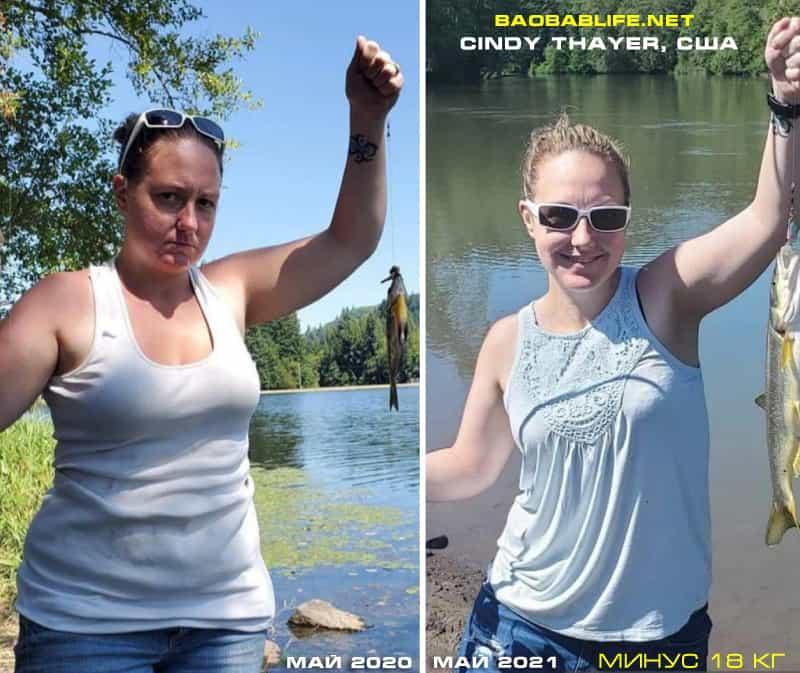 Результат похудения с Elev8 из США