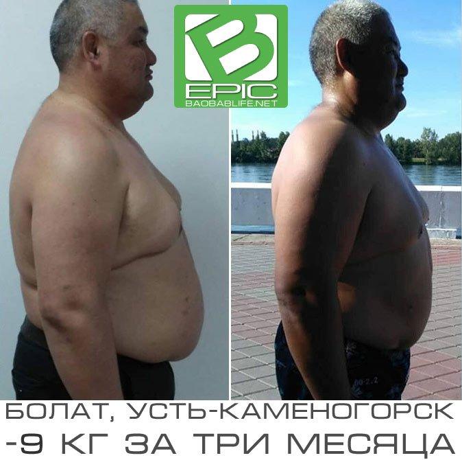 bepic похудение