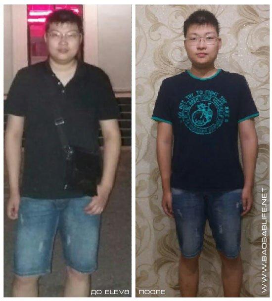 Elev8 BEpic снижение веса