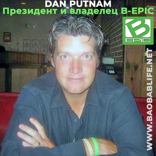dan putnam - BEpic president and owner