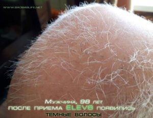 Elev8 волосы