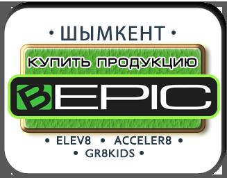 Elev8 Acceler8 Шымкент