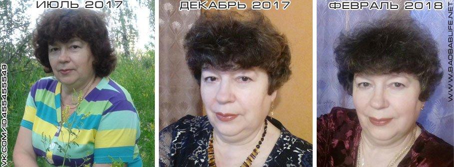 Тамара Галкина Elev8 Красноярск)