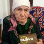 Польза Elev8 для пожилых