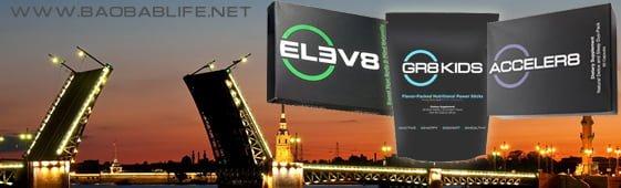 Купить Elev8 в Санкт-Петербурге и Ленинградской области