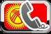 Телефон Elev8 Бишкек