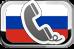 Телефон Elev8 Россия