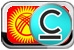 Заказ и покупка в Кыргызстане. Узнать цены на БаобабЛайф (БаоЛайф)