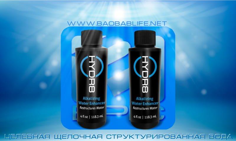 bepic hydr8 - щелочная вода