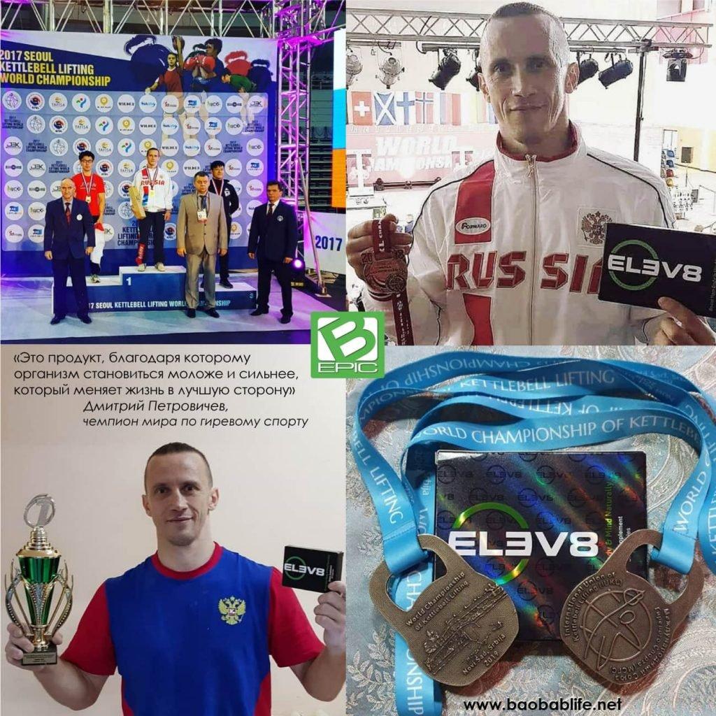 Чемпион мира Петровичев об Elev8
