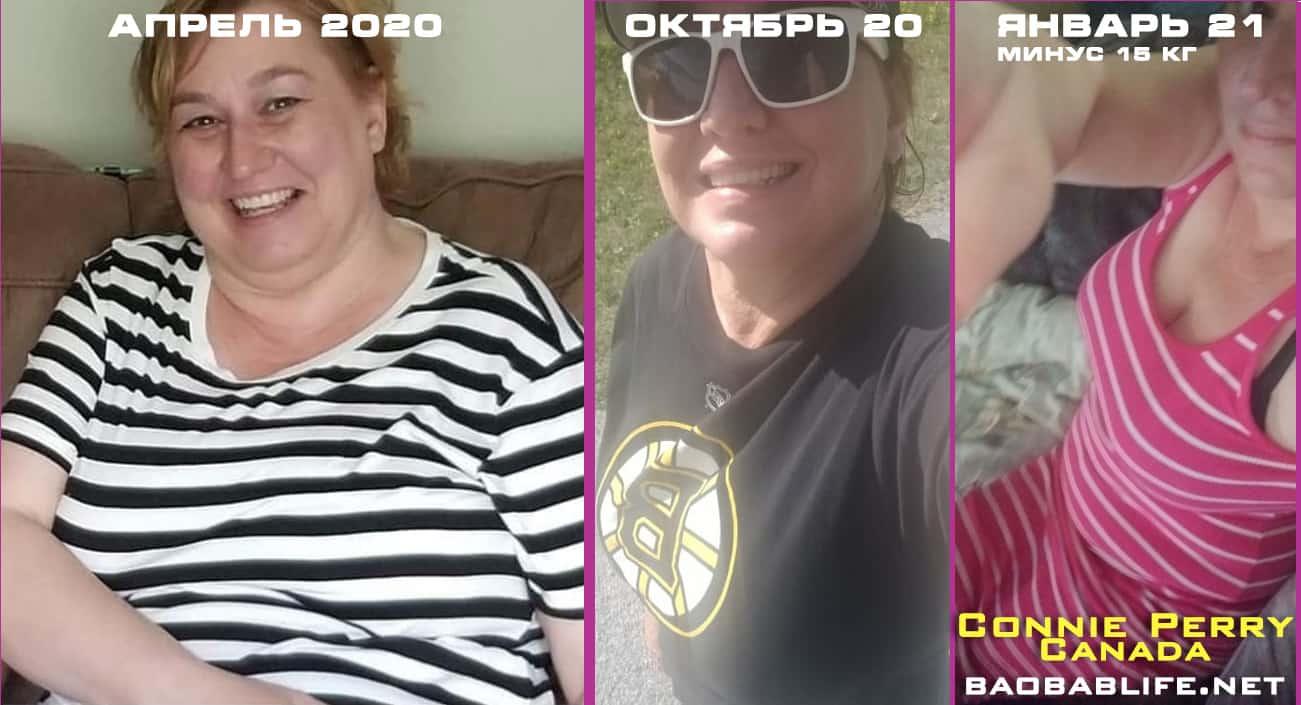 Похудение с BEpic (отзыв и фото из Канады)